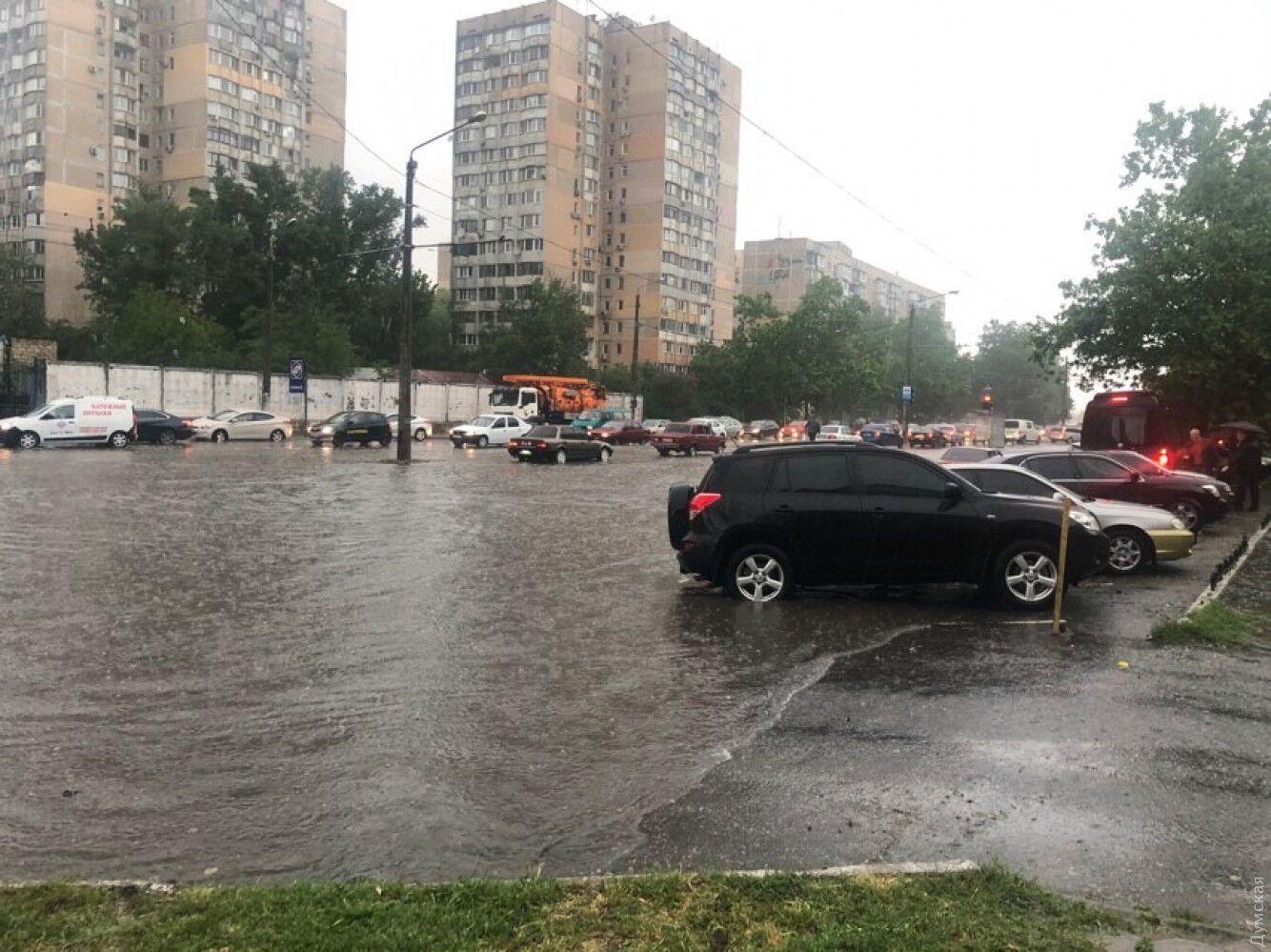 Одесу затопило через дощ