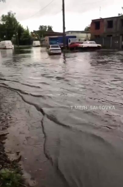 Наслідки дощу в Харкові