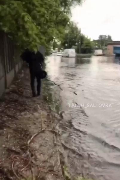 Последствия дождя в Харькове