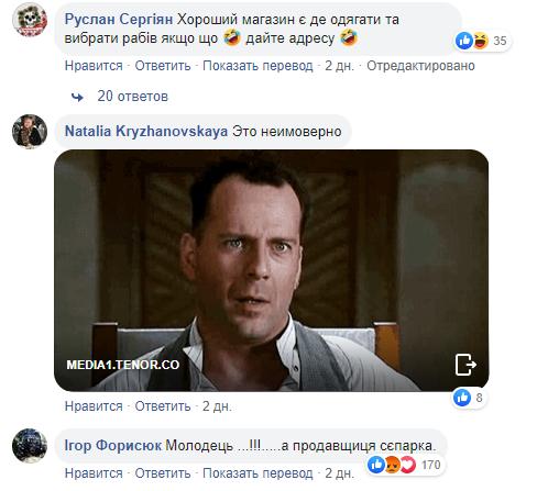 """""""У мене ворогів немає!"""" У Миколаєві скандал через продаж одягу із символікою РФ"""