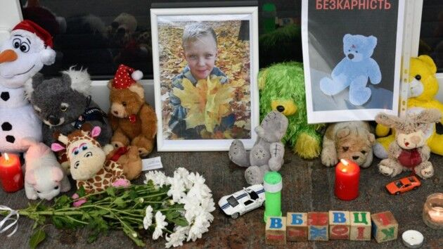 """""""Мій янгол у землі, а вони тут!"""" Що за рік відбулося зі справою 5-річного Кирила Тлявова й куди зникло знаряддя вбивства"""