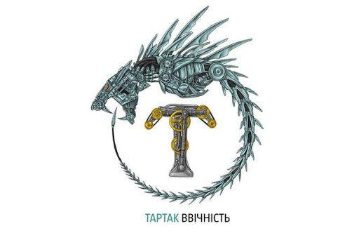 Олександру Положинському – 48: як він вплинув на українську музику