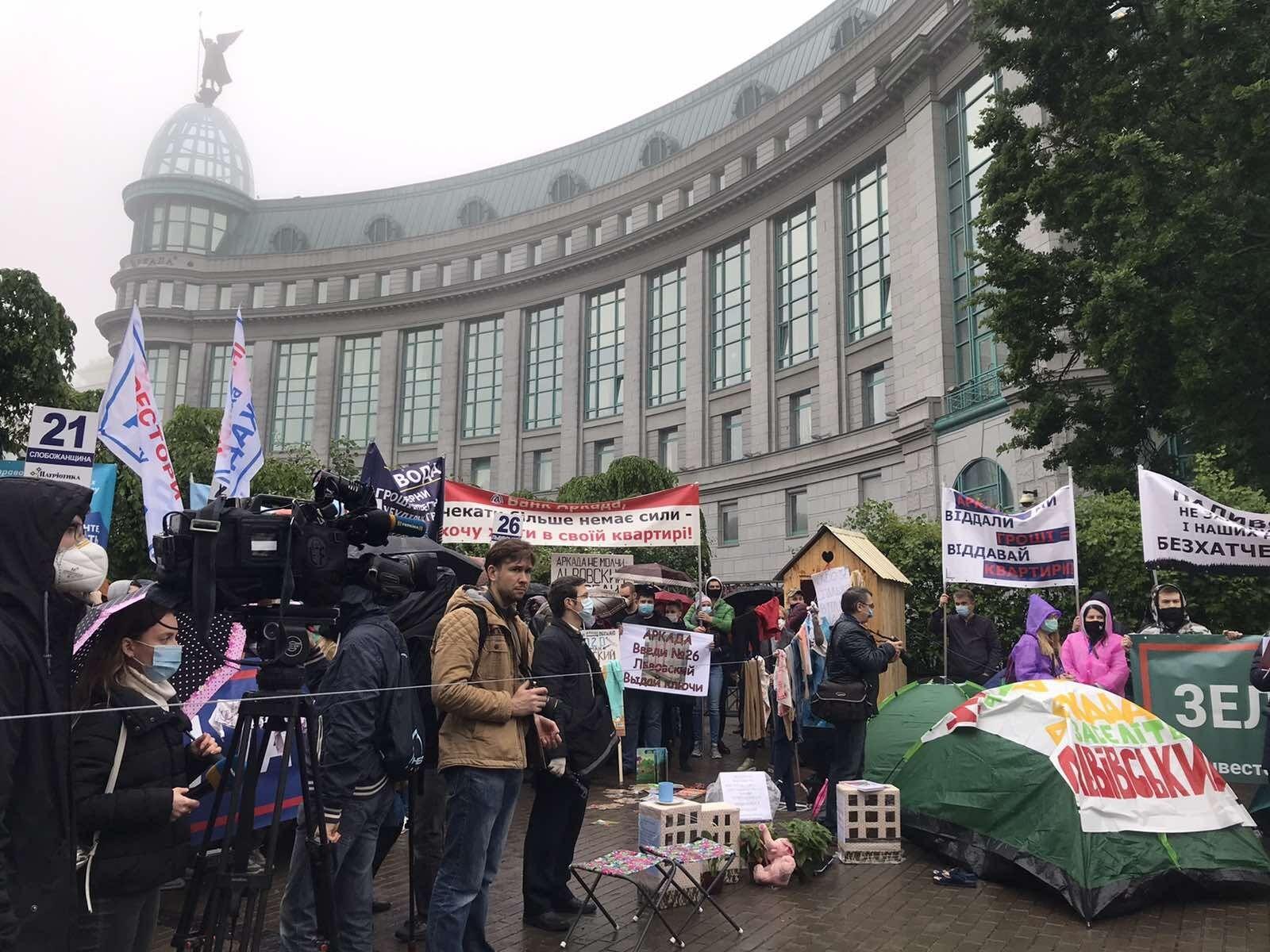 """В Киеве инвесторы """"Аркады"""" устроили протест из-за недостроенных домов"""