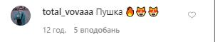 Анна Седокова показала грудь в откровенном купальнике: пикантное фото