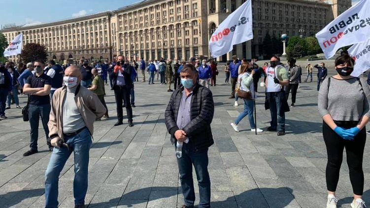 Протесты против карантина в Киеве
