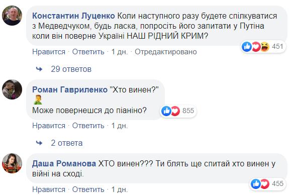 """Очередная """"какая разніца?"""" Зеленский разозлил украинцев своей реакцией на трагедию в Одессе"""