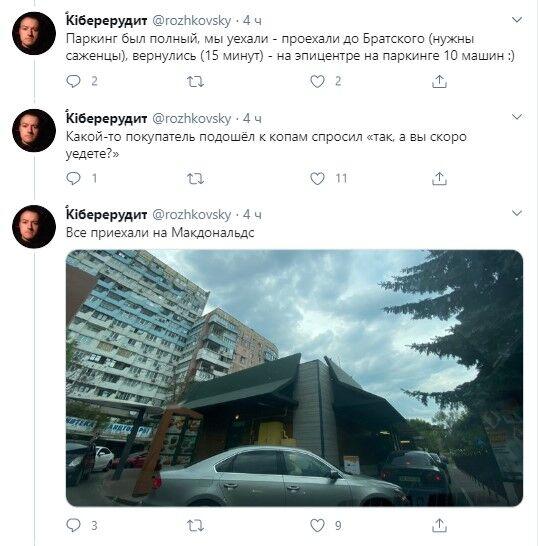 """В """"Эпицентре"""" запретили продавать стройматериалы"""