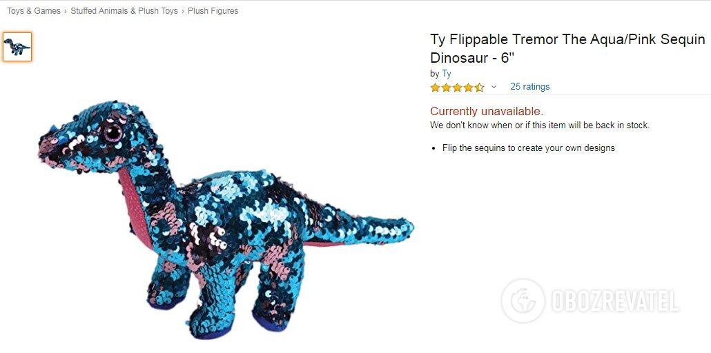 Flippables Tremor Dinosaur на сайте Amazon
