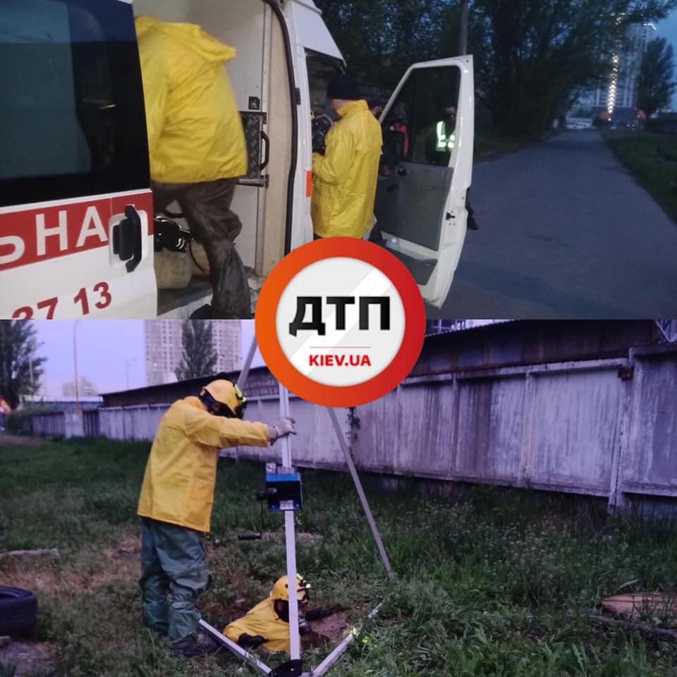 У Києві в каналізації знайшли тіло людини