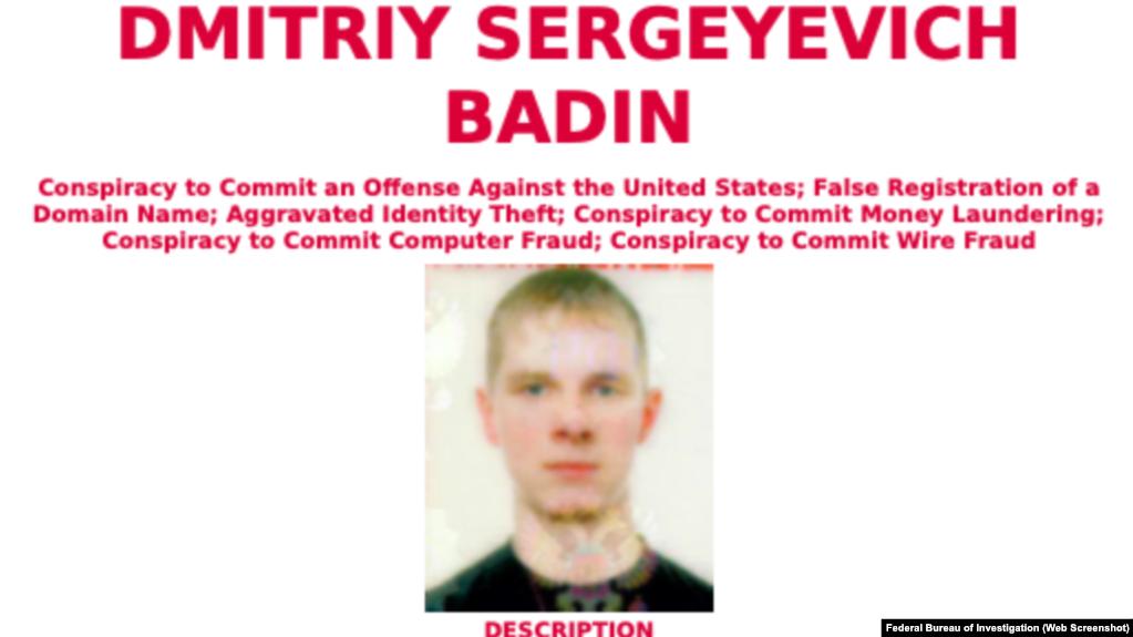 Німеччина оголосила в розшук офіцера ГРУ Дмитра Бадіна