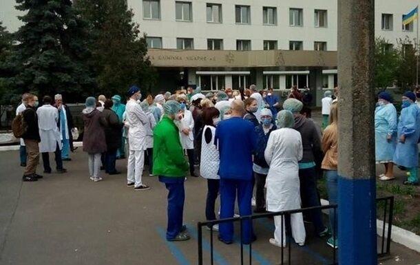 Медики 8-й больницы в Киеве вышли на протест