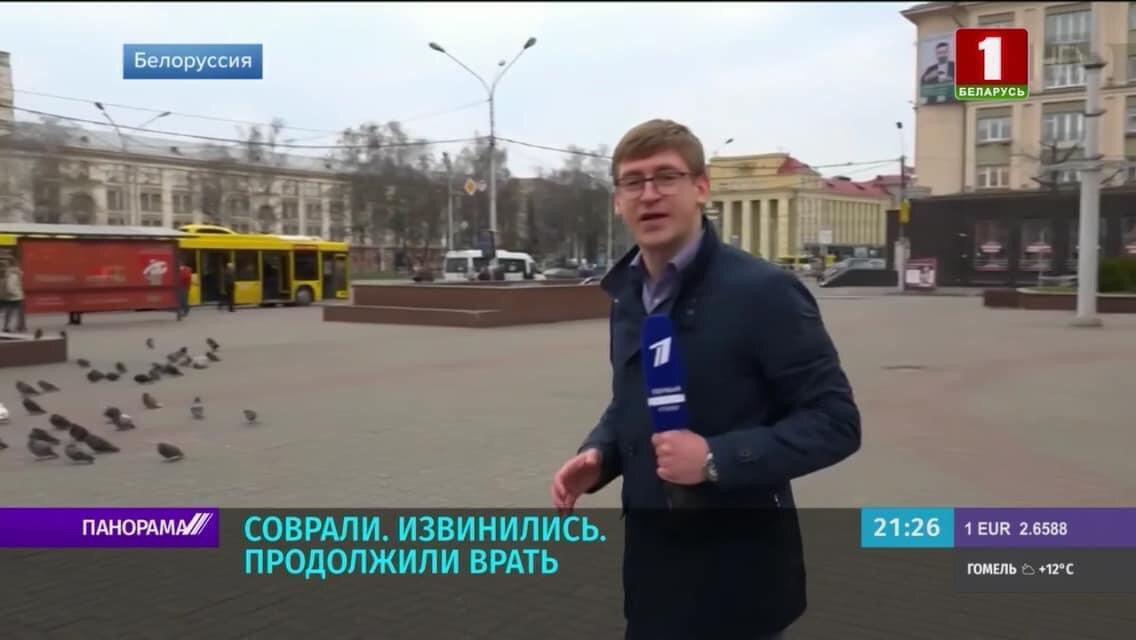 """Сюжет """"Беларусь 1"""" о российских пропагандистах"""