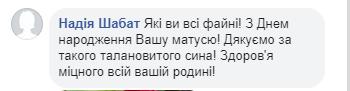 Сергей Притула показал трогательное фото с семьей