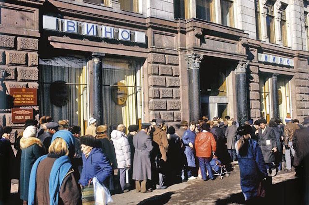 Очереди в СССР: как это было