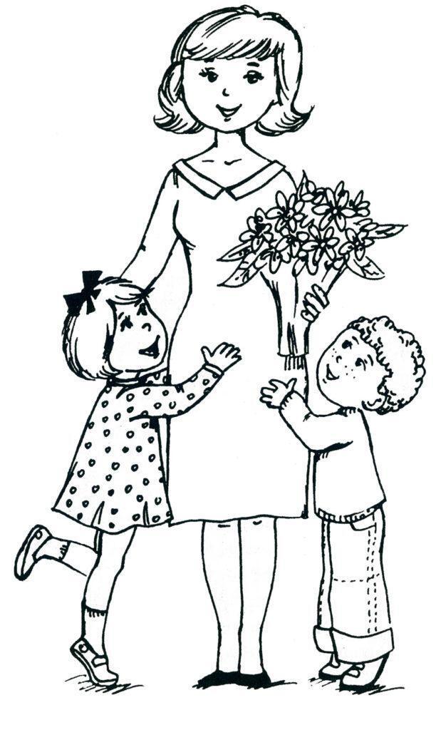 "Рисунок ""Мама и дети"""