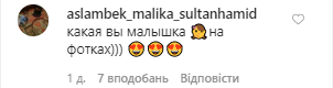 Івлєєва показала, як виглядала до популярності: в мережі ажіотаж