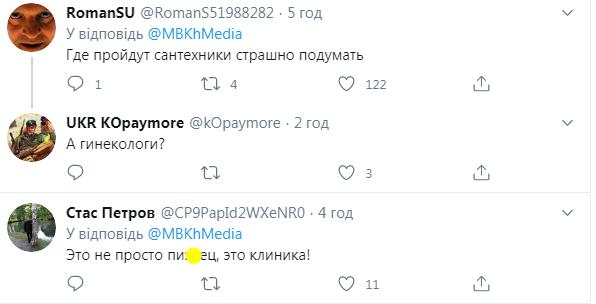 """В России провели шествие """"Бессмертного полка"""" на дне реки"""
