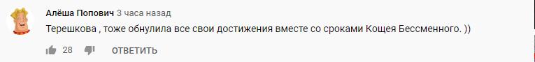 Вася Обломов написал новую сатирическую песню с намеком Путину