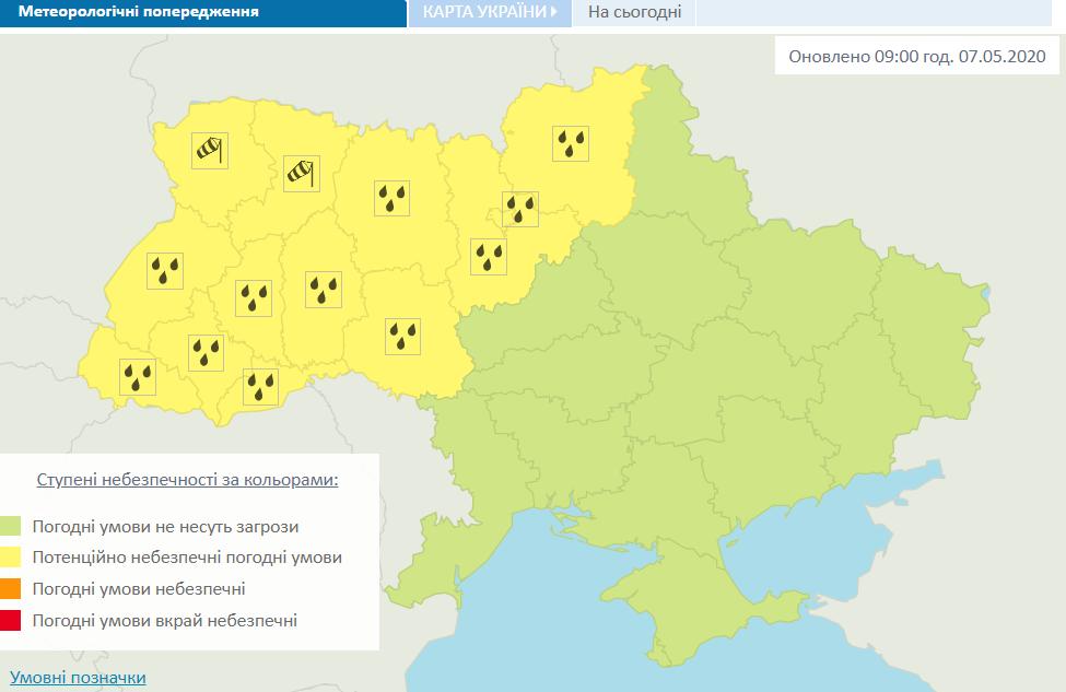 Метеорологические предупреждения на территории Украины 7 мая