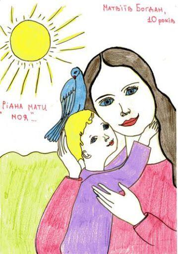 Красивый рисунок ко Дню матери 2021