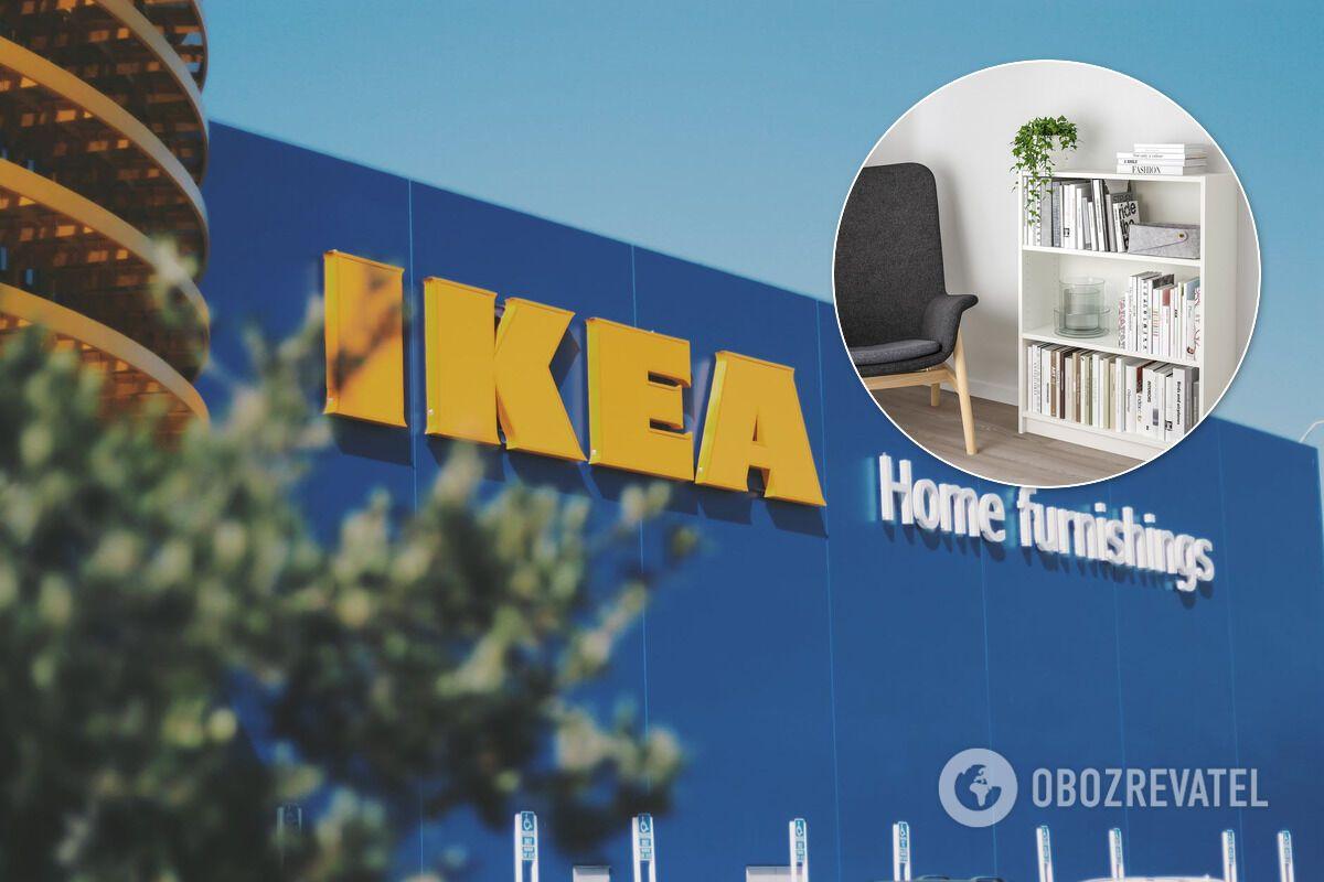 IKEA оголосила офіційні ціни в Україні