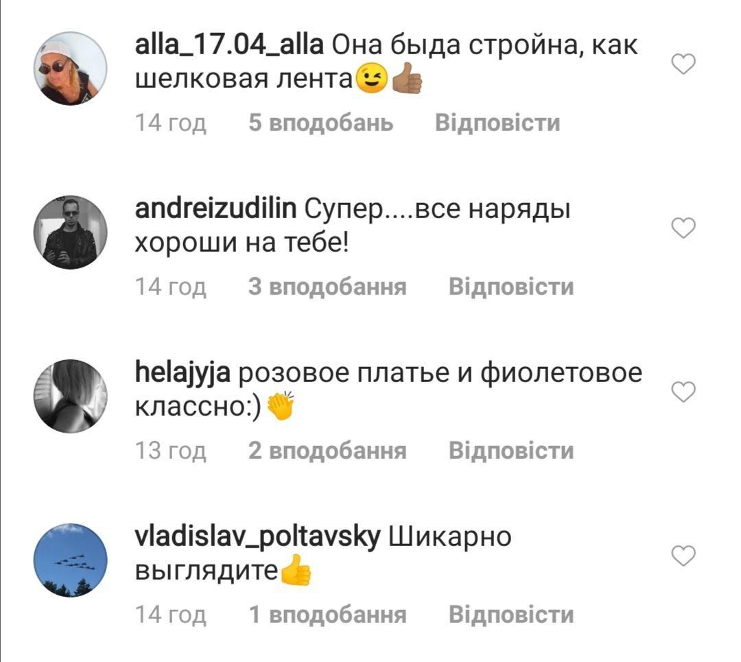 """""""Без трусиков?"""" 53-летняя звезда из РФ вызвала споры в сети из-за наряда"""