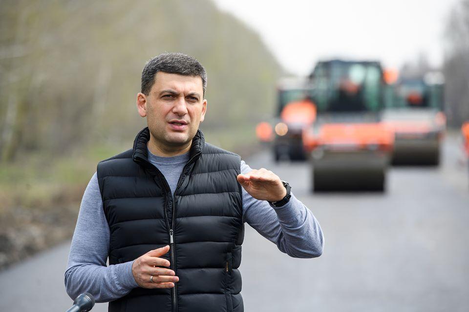 По Донбассу должен быть один план