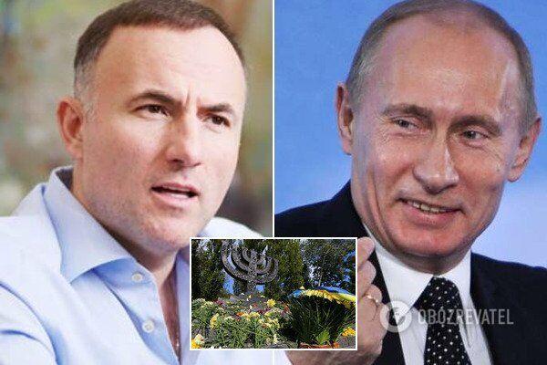 Фукса звинуватили в підігруванні Путіну