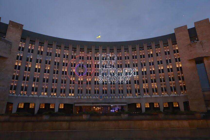 Лазерне шоу на будівлі міськради Дніпра