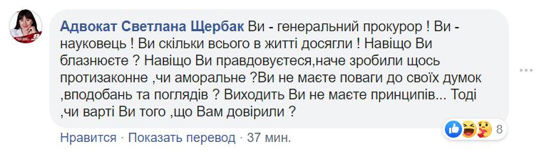 Венедиктова поздравила украинцев с 9 мая и процитировала Лещенко: сеть в гневе