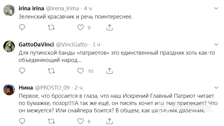 """""""Схиблений совок!"""" У мережі порівняли промови Путіна і Зеленського до 9 травня. Відео"""