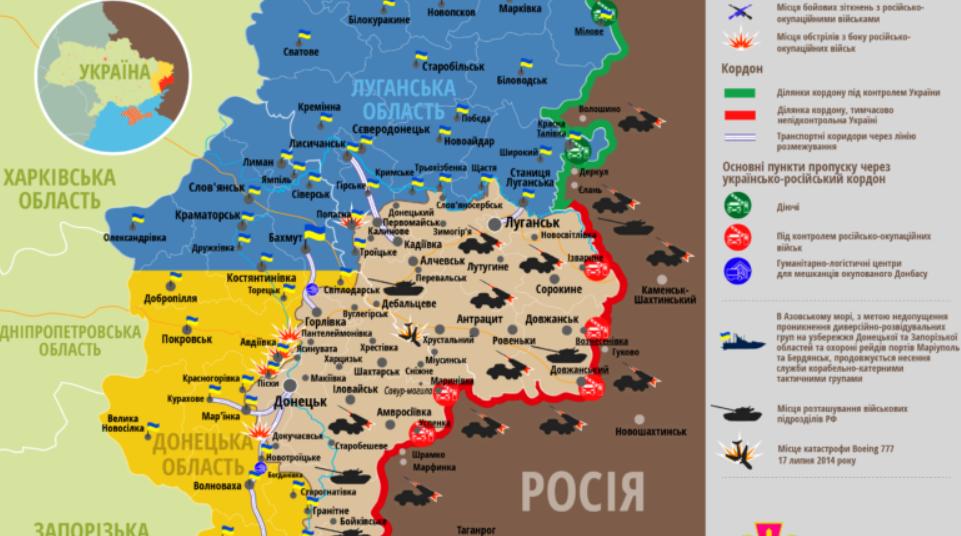 Карта ООС 9 травня