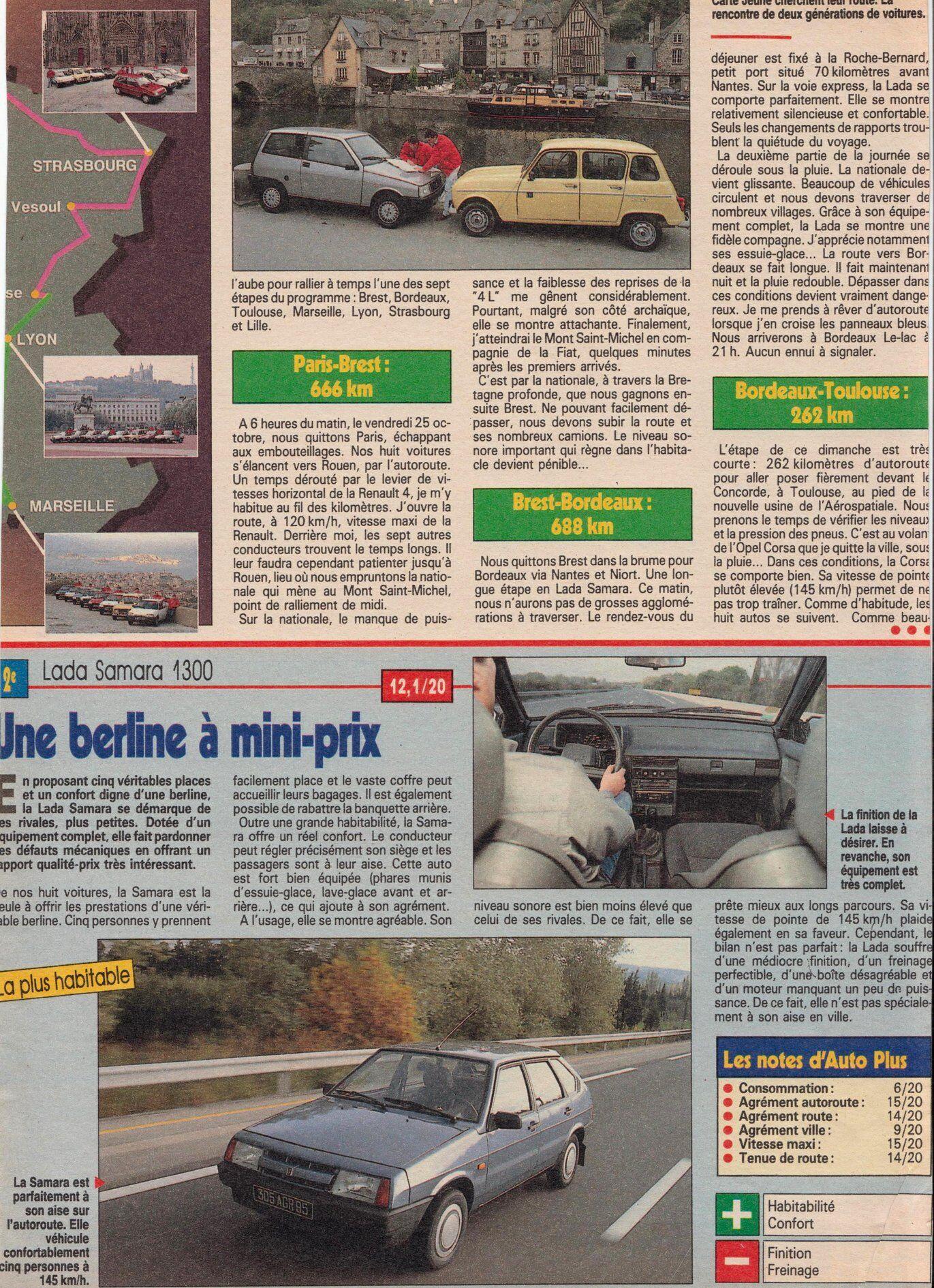 Как ЗАЗ-1102 Таврия стала героиней французского журнала