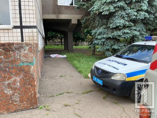 В Кривом Роге девушка выпрыгнула из окна роддома