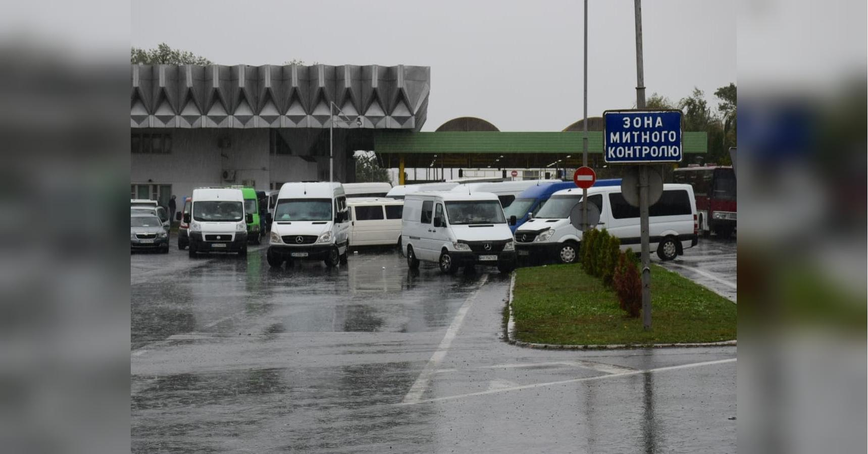 Бусы перекрыли границу
