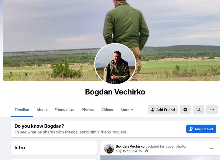 Возможный аккаунт Вечирко в сети