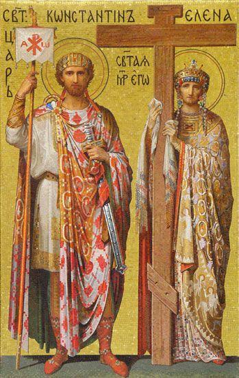 Святі Костянтин та Олена
