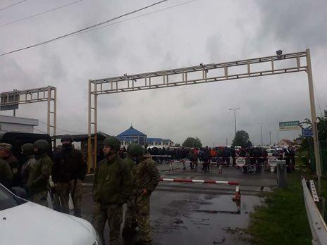 Протесты на границе