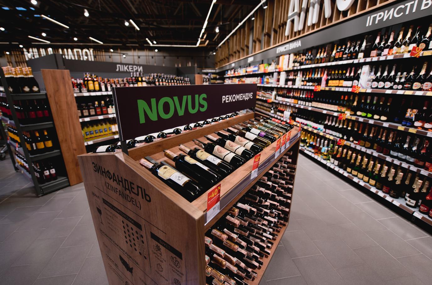 Уникальные рецептуры и новые зоны в Novus в Retroville