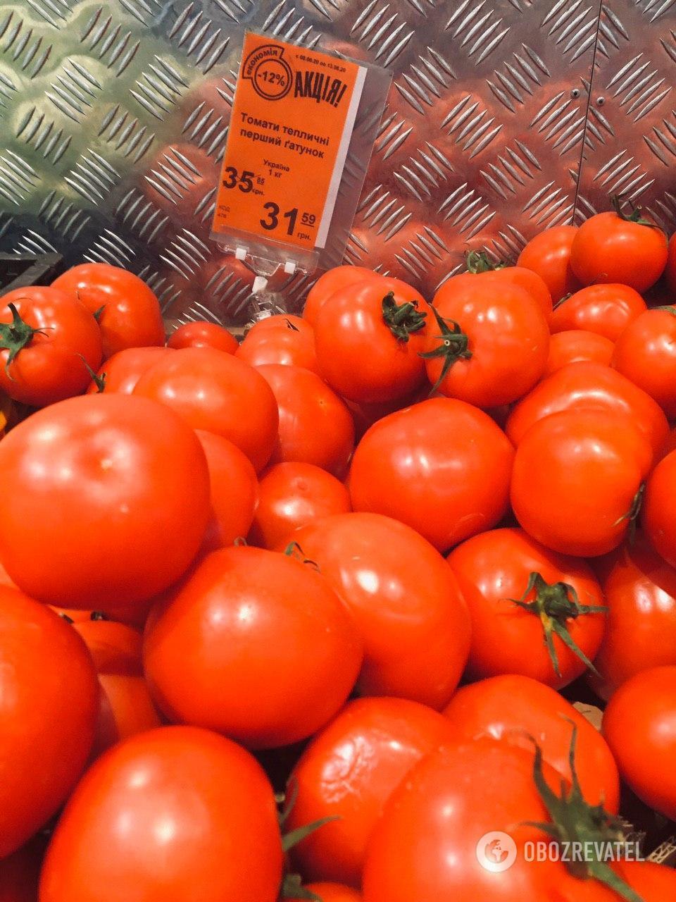 Минимальная цена на томаты в супермаркетах Днепра