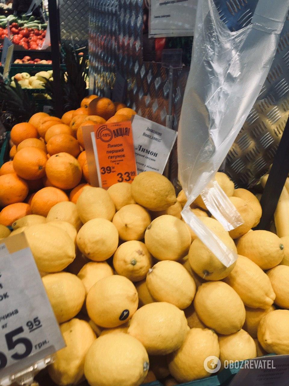 В супармаркетах лимоны дешевле
