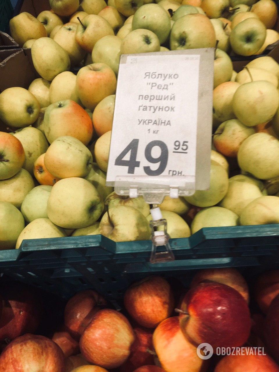 почему так подорожали яблоки - никто не понимает