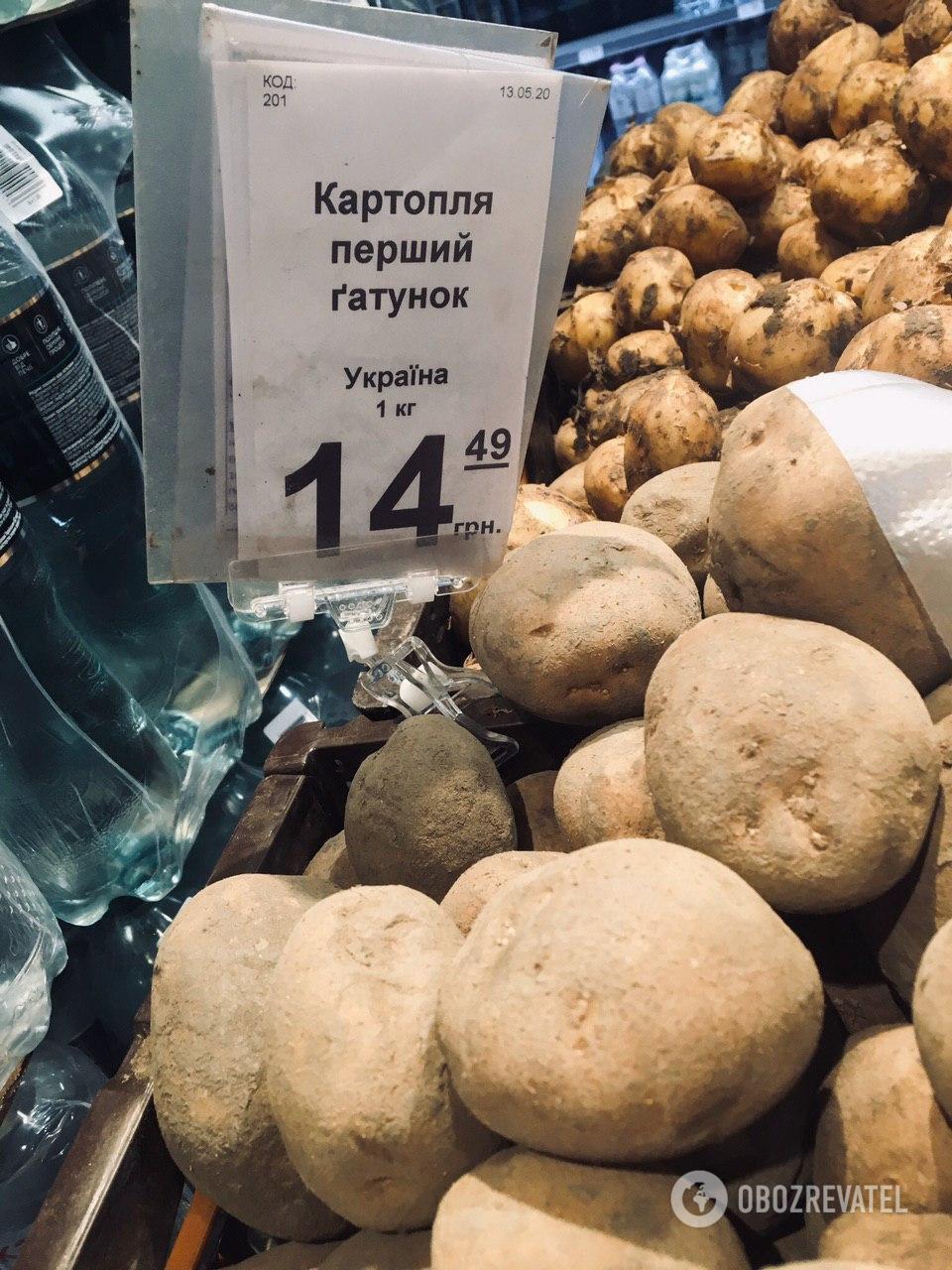 Картошка стала дешевле