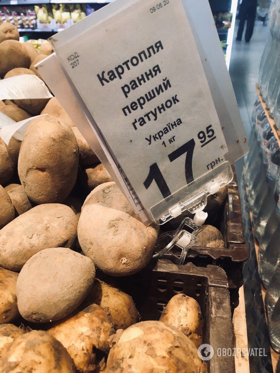 Ранний картофель - немного дороже