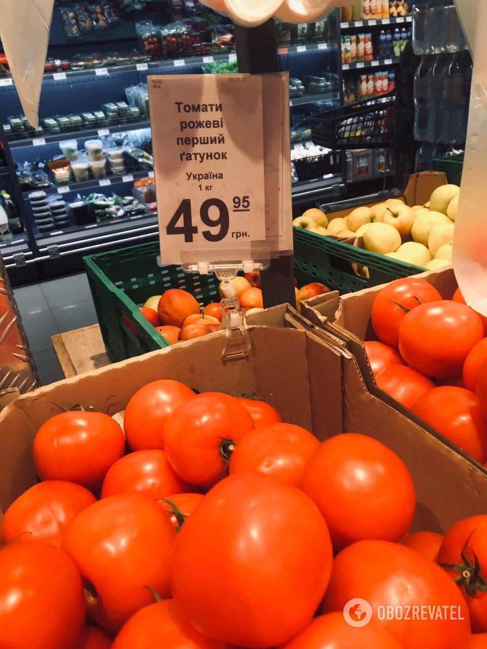 Розовые помидоры - одни из самых дорогих сортов на сегодня