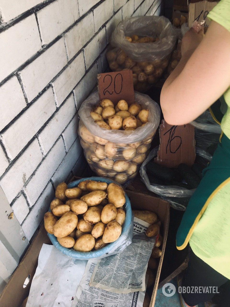 На рынках более широкий ассортимент картофеля