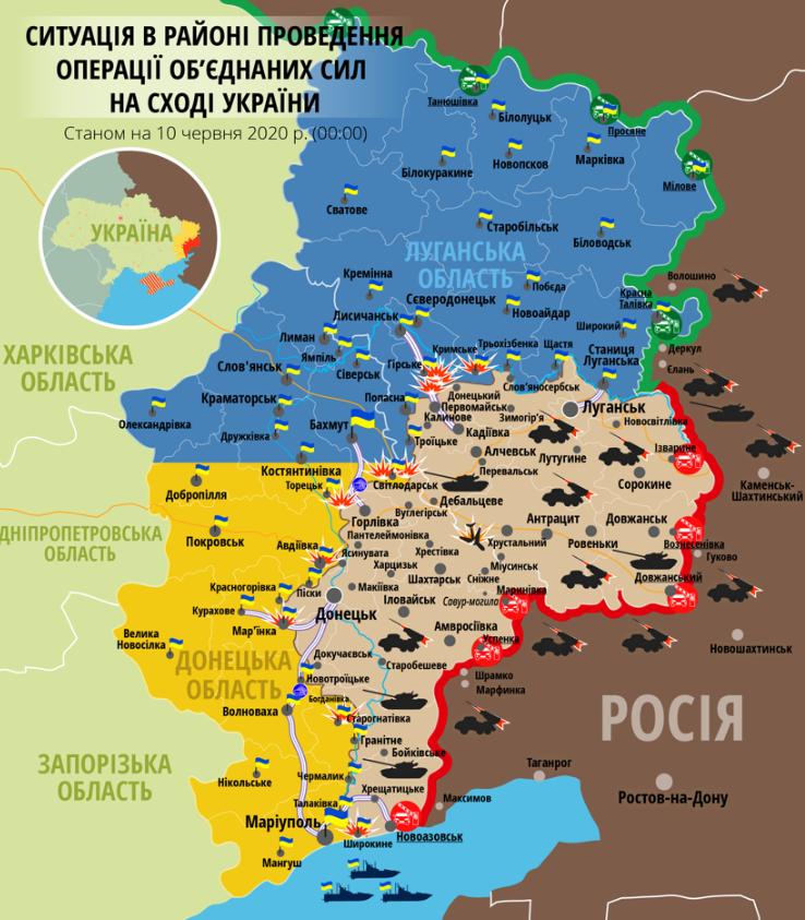 Карта ООС, 10 июня