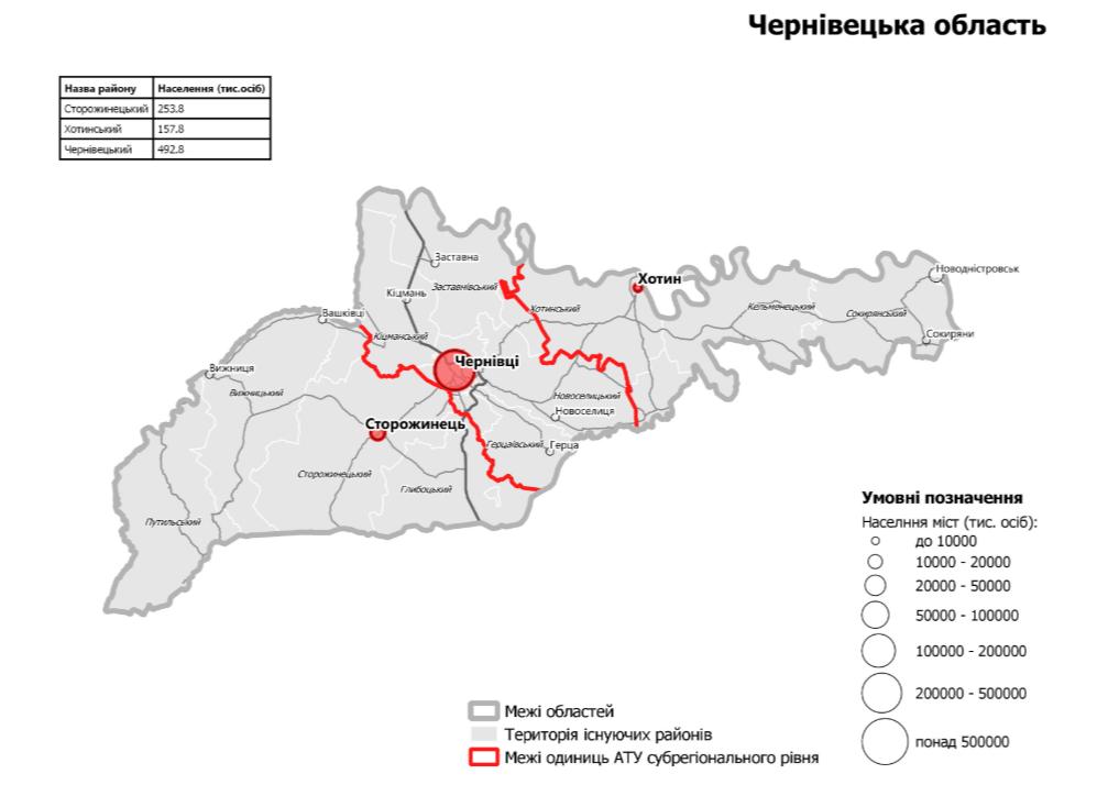 Проект карты будущих районов Буковины