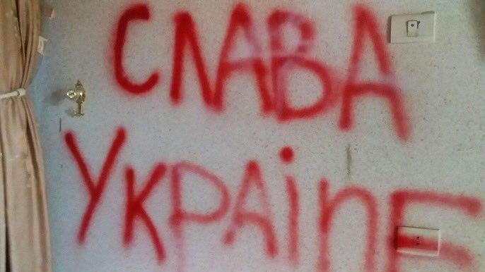 Написи в Тріполі