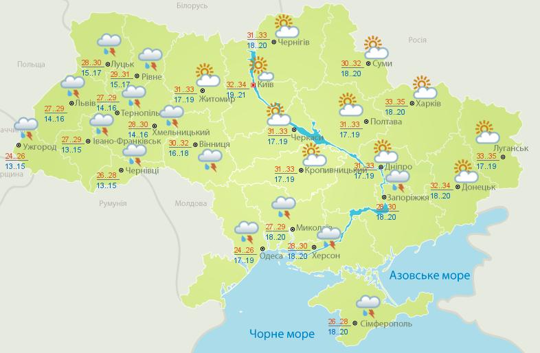 Прогноз погоды в Украине 12 июня